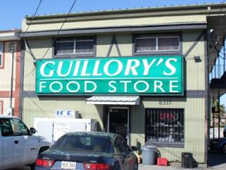 Guillory's Food Store